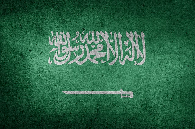 Saudi Arabia, Ksa, Arabic, Gulf, Middle East, Flag