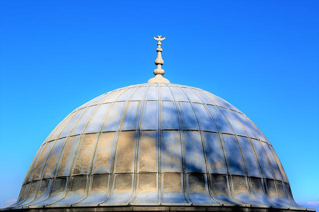 Dome, Architecture, On, Istanbul, Travel, Islam, Cami