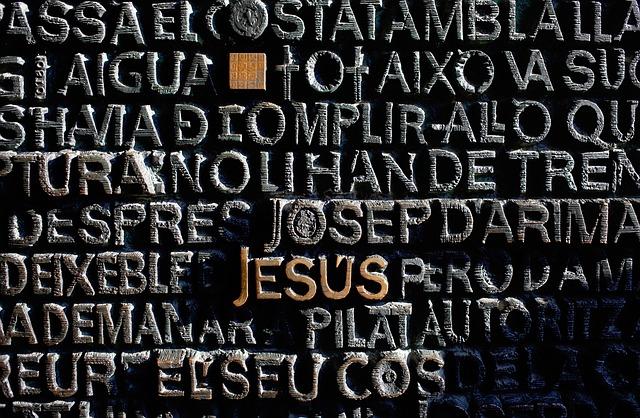 Sagrada, Familia, Architecture, Design, Jesus, Landmark