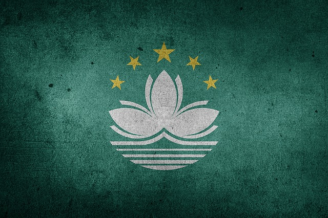 Flag, Macau, Asia, National Flag