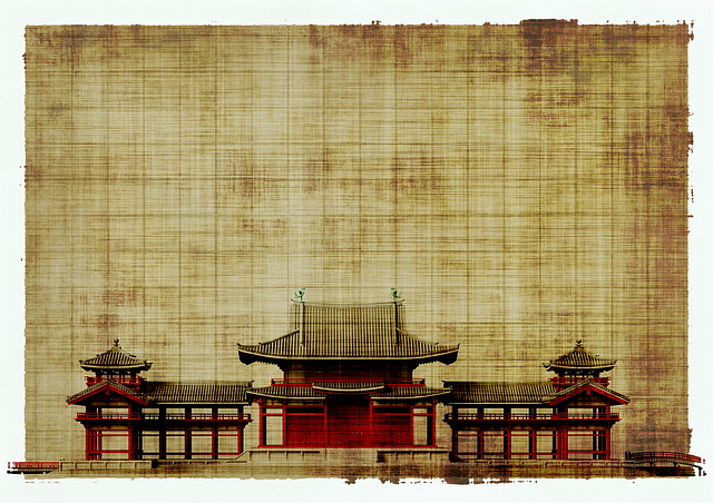 Paper, Parchment, Architecture, Japan, China, Asia