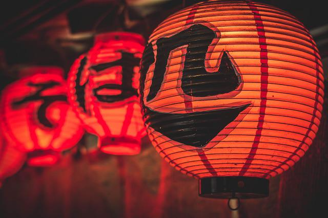 Lanterns, Asian, Japanese, Red, Glowing, Ancient, Asia