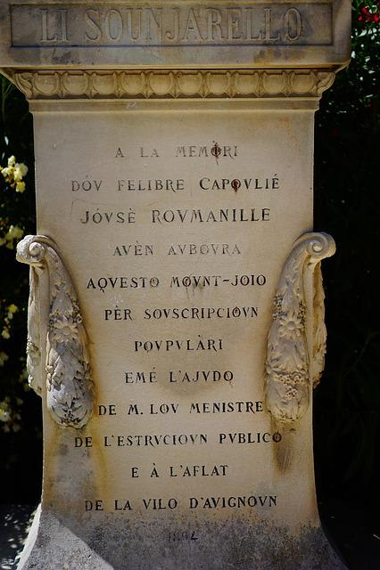 Socket, Pillar, El Sounjarello, Avignon