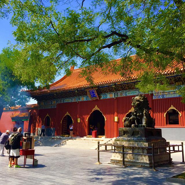 Beijing, Lama Temple, Classical, Temple