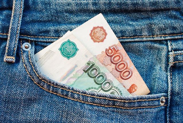 Ruble, Bill, Money, Russia, Bills, 5000 Rubles