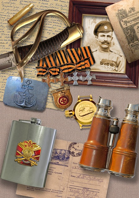 History, Composition, Honors, Binoculars