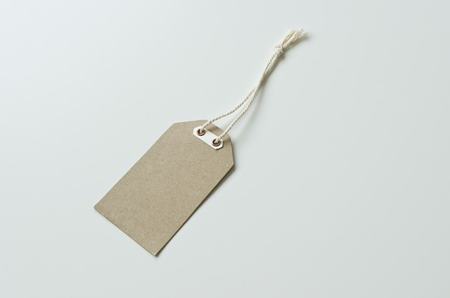 Label, Kraft, Blank, Design, Paper, Tag, Brown