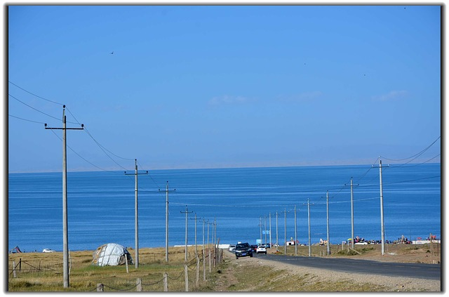Small Fresh, Qinghai Lake, Blue