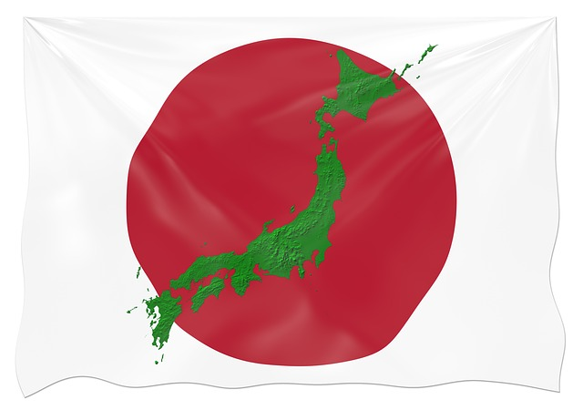 Japan, Flag, Land, Borders, Outline, Outlines