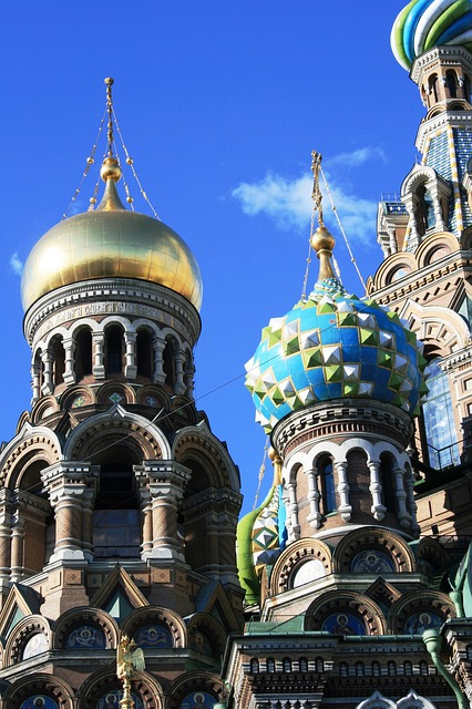 Building, Architecture, Church, Towers, Domes, Ornate