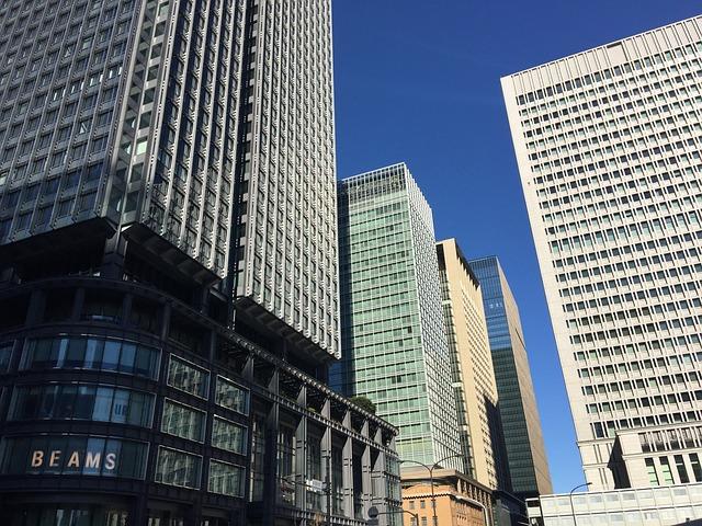 Tokyo, City, Marunouchi, Building