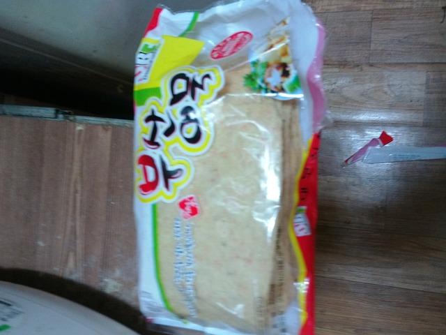 Busan Kamaboko, Oden, Look For Food