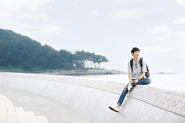 Profile, Picture Of Yourself, Haeundae Beach, Busan