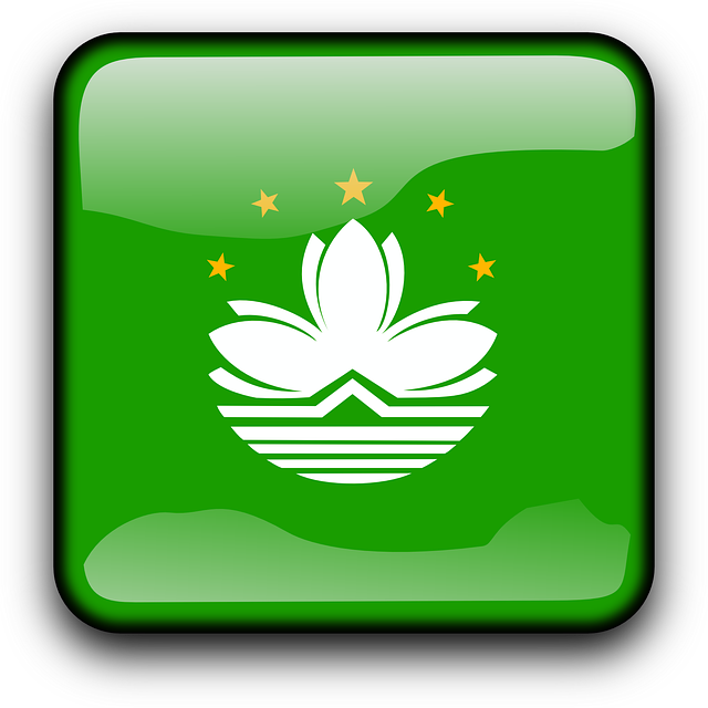 Macao, Flag, Country, Nationality, Square, Button