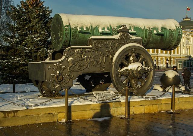 Moscow, Kremlin, Canon, Tsar Cannon