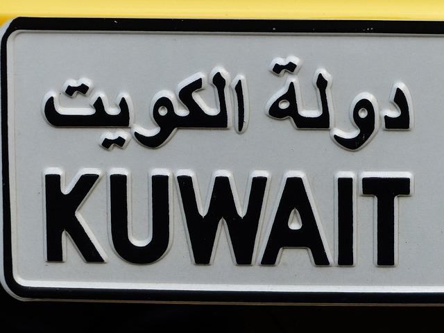 Car Number, License Plate, Kuwait, Indicator