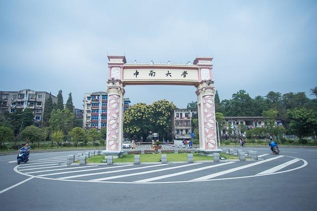Central South University, School, Old School