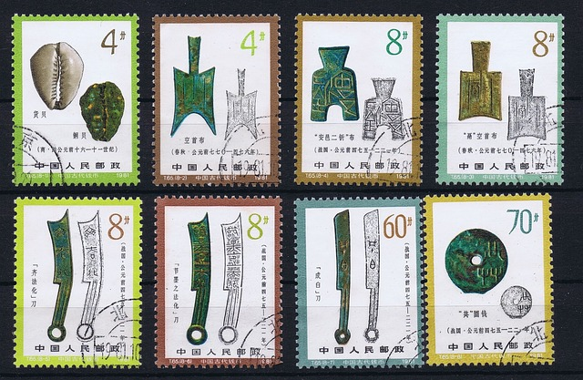 Postage Stamps, China, Money, Antique, Asia, Chinese