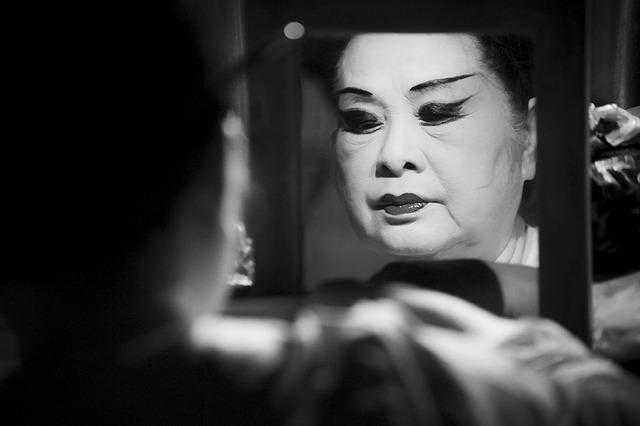 Hainan, Chinese, Opera, China, Culture, Island