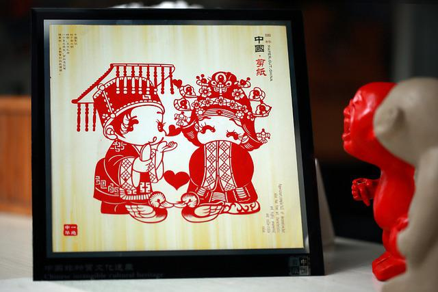 Culture, Traditional, Paper Cut, China, Northwest