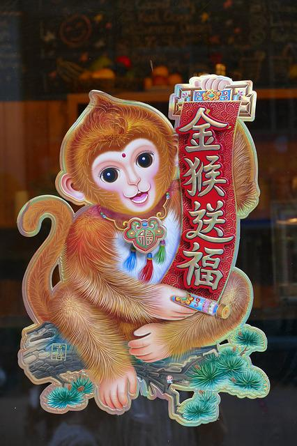 Vietnam, New Year's Day, Chinese New Year, 2016, Monkey