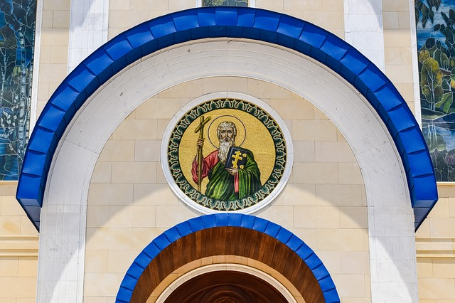 Lintel, Architecture, Iconography, Mosaic, Church