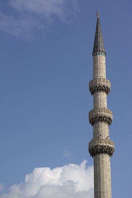 Minaret, Islam, Travel, Aesthetics, Cami, City
