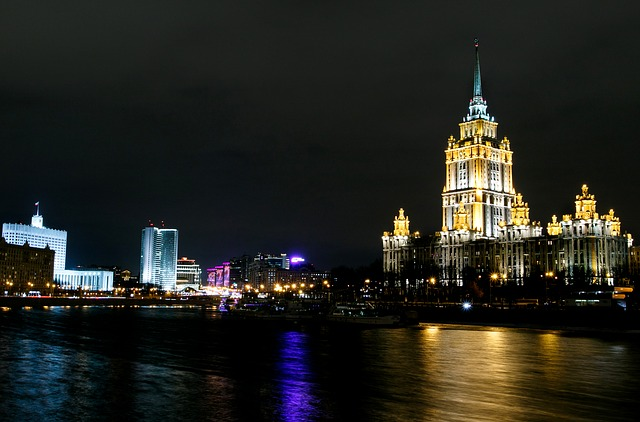 Moscow, City, Night, Skyscrapers, Night City, Street