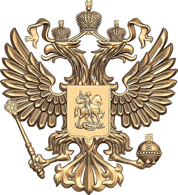 Coat Of Arms, Russia, Russian Coat Of Arms