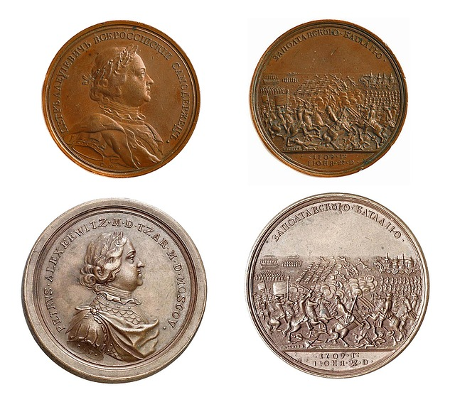 Medals Of The Russian Empire, Commemorative Medal