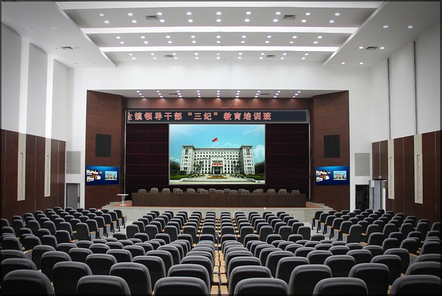 Hall, Conference, Effect Picture, Interior Design