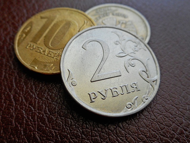 Money, Ruble, Coins, Russian, Currency, Currency Symbol