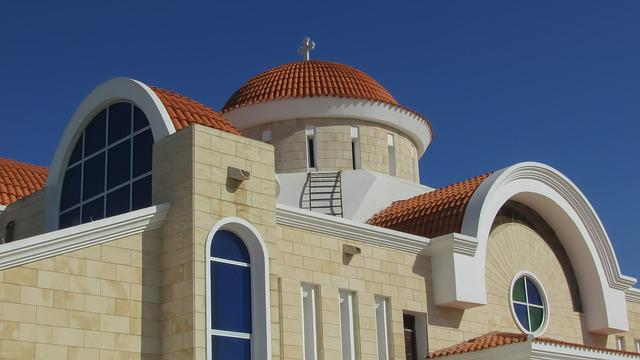 Cyprus, Xylofagou, Church, Dome