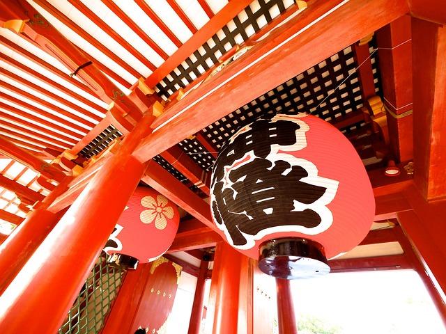 Dazaifu, Paper Lantern, Sacred Light