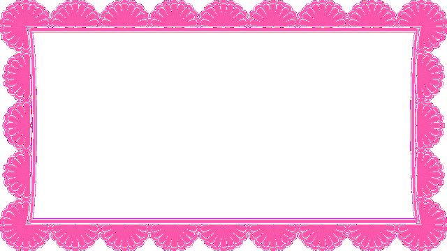 Frame, Rectangular, Border, Decoration, Decor