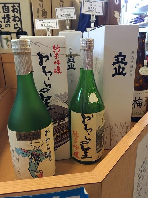 Sake, Breeze Basin, Ecchu Yatsuo, Souvenir, Boxed