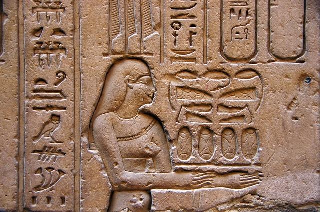 Egypt, Edfu, Temple, Engraving, Hieroglyphs, Divinity