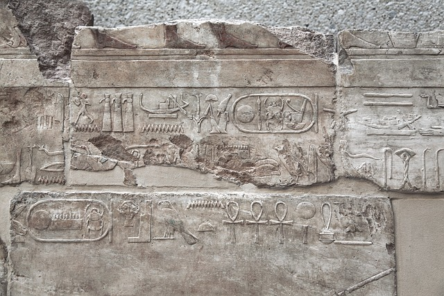 Egyptian Hieroglyph, Marble, Egyptian, Egypt, Ancient