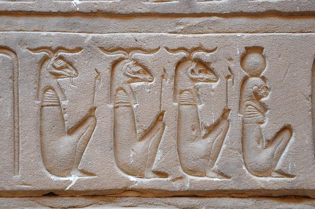 Egypt, Temple, Hieroglyphs, Pharaoh, Egyptian Temple