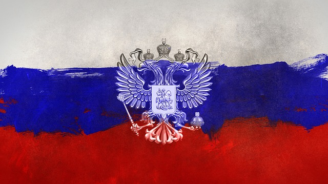 Russia, Flag, Em, World Cup, European Championship