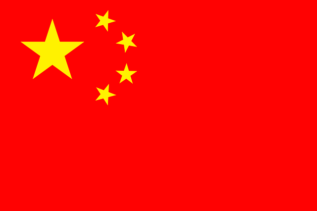 China, Five Star, Flag