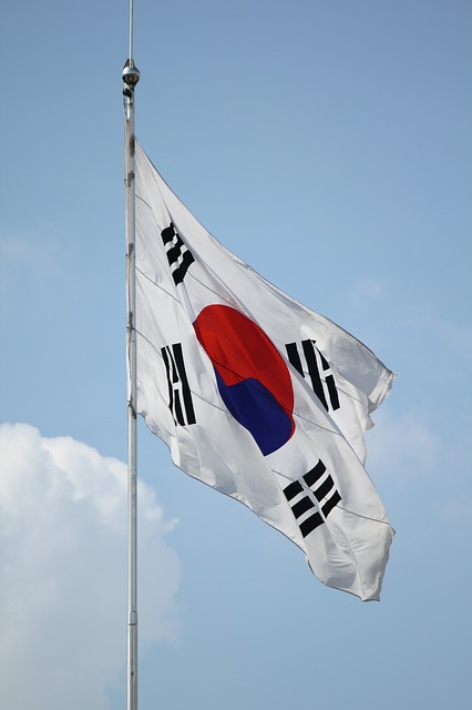 Republic Of Korea, Julia Roberts, Wind, Wheat Fly, Flag