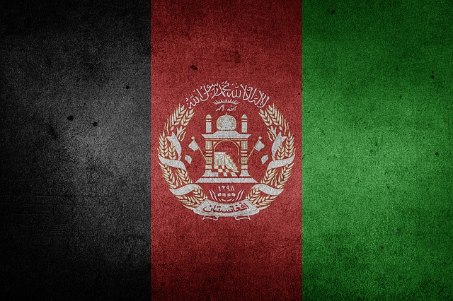 Afghanistan, Flag, Grunge, Middle East, Asia