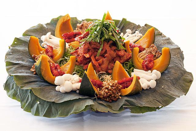 Sweet Pumpkin, Navigation, Food, Salad, Vegetable