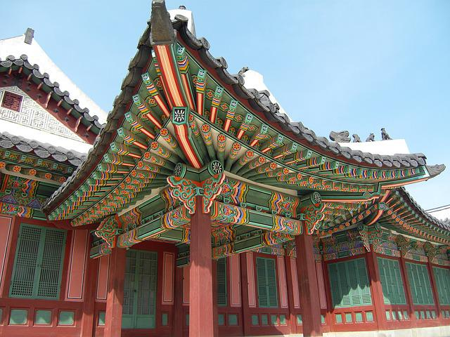 Seoul, Forbidden City, Changdeokgung, Old School