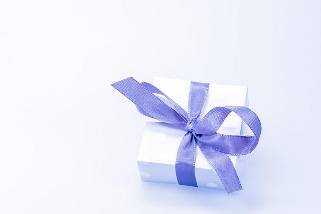 Gift, Made, Surprise, Loop, Christmas, Packaging