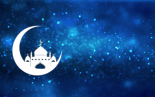 Ramadan, Eid, Muslim, Islamic, Mubarak, Greeting, Allah
