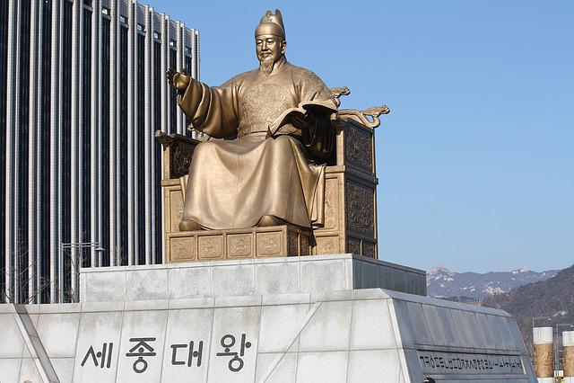 King Sejong The Great, Statue, Gwanghwamun