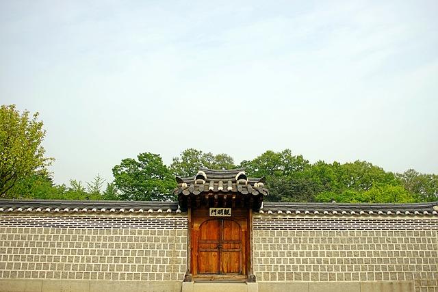 Gyeongbok Palace, Sky, Moon, Fence, Asian Style