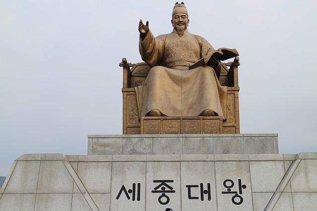 Sejong, Gwanghwamun, Gyeongbok Palace